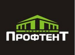 ООО Профтент - Строительство ангаров и металлотентовых сооружений