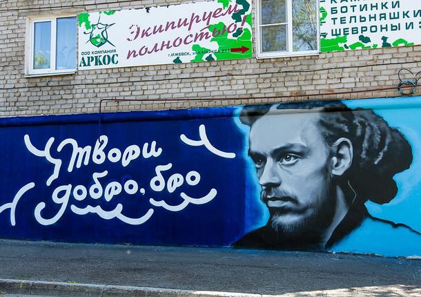 Граффити с изображением рэпера Децла появилось в Ижевске
